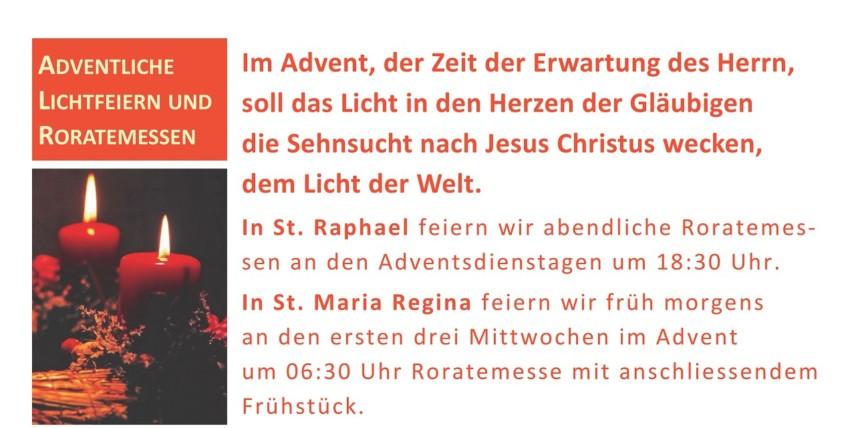 advent2016-1
